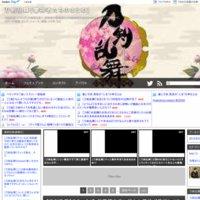 刀剣乱舞【審神者たちのまとめ】